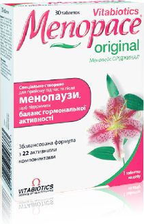menopeis-screen1-logo