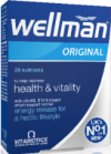 wellman-logo-new-164
